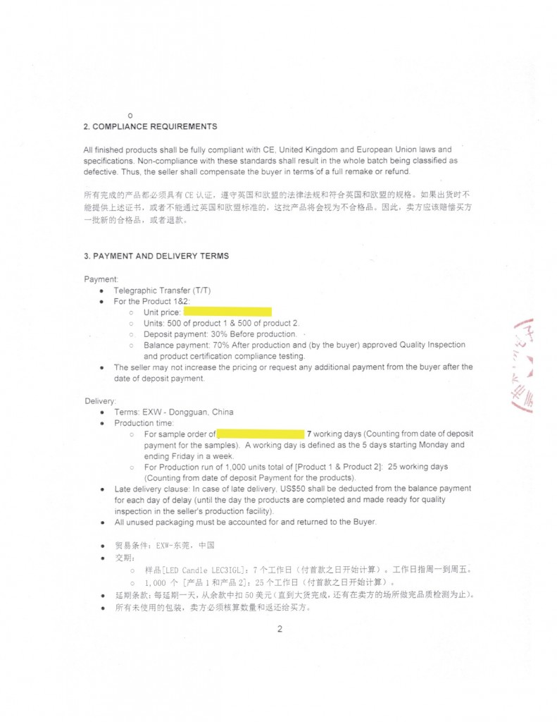 An example of manufacturing contract or sales agreement in China